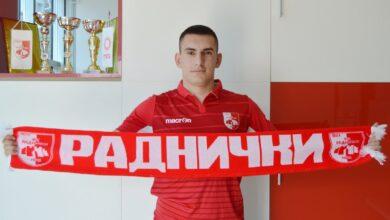 Photo of Radnički angažovao još jednog mladog igrača