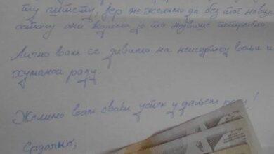 Photo of DA ZAPLAČEŠ: Humane Nišlije nadoknadile štetu od krađe humanitarki Marini
