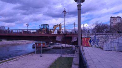 Photo of Zatvara se tvrđavski most za pešake