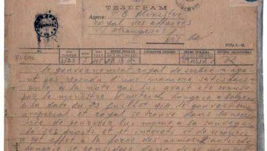 """Photo of TELEGRAM KOJI JE PROMENIO ISTORIJU: Pašić telegram iz BEČA o objavi rata primio u kafani """"Evropa"""" u NIŠU"""