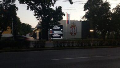 """Photo of Premijerka Ana Brnabić otvara laboratoriju """"Vatreno oko"""" u Nišu"""