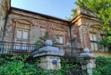 """Photo of Zaboravljena? Kuća Ljube Golubovića na niškom keju """"trune"""""""