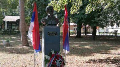 Photo of Obeleženo 90 godina od smrti dr Vladana Đorđevića, osnivača Vojne bonice u Nišu