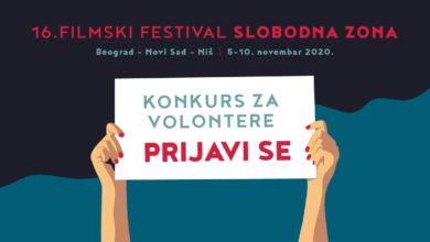 Photo of Budi deo Slobodne zone! Konkurs za volontere i volonterke Filmskog festivala Slobodna zona