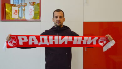 """Photo of """"Bomba"""" na Čairu: Petar Đuričković se vratio Radnički"""