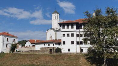 Photo of VELIKI JUBILEJ 950 godina od osnivanja manastira Svetog Prohora Pčinjskog