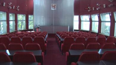 Photo of Modernizacija rada Skupštine grada Niša