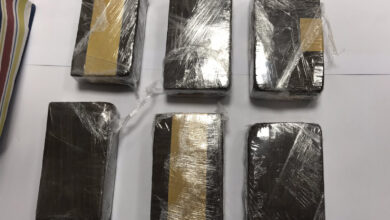 Photo of Zaplenjeno 4,6 kilograma heroina, uhapšeno pet pripadnika dve organizovane kriminalne grupe