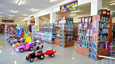 Photo of Novo radno vreme MOGLY TOYS prodavnica