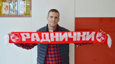 Photo of Aleksandar Kovačević pojačao Radnički