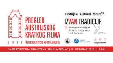 Photo of Austrijski kratki filmovi u Nišu