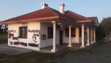 Photo of Suvenirnica kod Ćele-kule išarana navijačkim grafitima