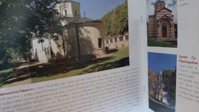 Photo of UPOZNAJTE SVRLJIG: Manastir koji leči dušu u Pirkovcu (VIDEO)