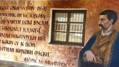 Photo of Sava oživljava čegarske junake