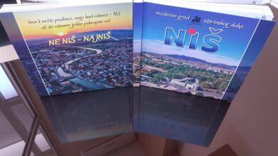 """Photo of """"Moderan grad, starinskog duha"""", novi turistički vodič grada Niša"""