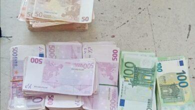 Photo of Uhapšeni bugarski državljani osumnjičeni za pranje novca