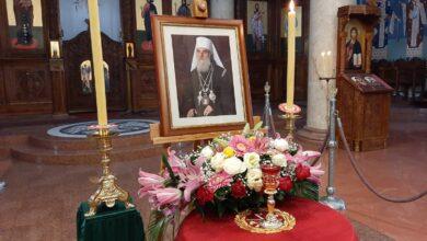 Photo of SVETA LITURGIJA U BEOGRADSKOM SABORNOM HRAMU: Telo partijarha Irineja biće preneto u Hram Svetog Save