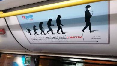 Photo of Karikatura niškog karikaturiste Saše Dimitrijevića u beogradskim autobusima