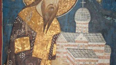 Photo of Danas slavimo Mratindan! Srpska pravoslavna crkva proslavlja Svetog Stefana Dečanskog