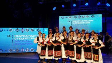 Photo of Međunarodni studentski festival folklora u onlajn formatu