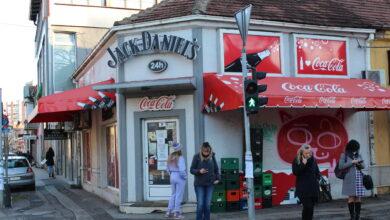 Photo of МАRКЕТ JACK DANIEL'S u Voždovoj: Veliki izbor pića domaćih i stranih proizvođača