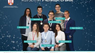 Photo of Među stipendistima Ministarstva prosvete i studenti i đaci iz Niša