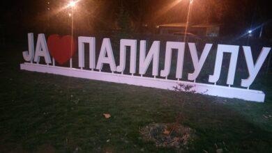 """Photo of """"Ja volim Palilulu"""" – natpis koji građane podseća na pripadnost i ljubav prema svom kraju"""