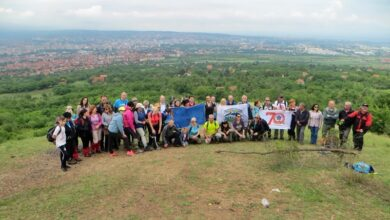 Photo of Planinarska akcija na severnom obodu Niša