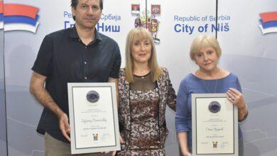 Photo of Кonkurs za Nagradu Grada Niša za književnost za decu i mlade