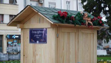 """Photo of NOVOGODIŠNJE ČAROLIJE: """"Ulica suvenira"""" u centru Niša"""