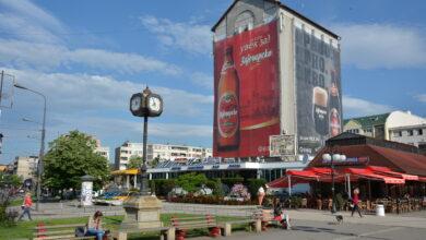 """Photo of Hotel """"Srbija – TIS"""" – Vaš domaćin u Zaječaru"""