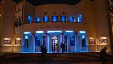 Photo of Narodno pozorište se vraća publici