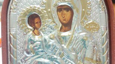 Photo of DRUGI DAN BOŽIĆA: Danas je Sabor Presvete Bogorodice, odaje se počast Bogomajci