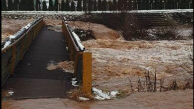 Photo of Vanredna situacija u opštini Gadžin Han