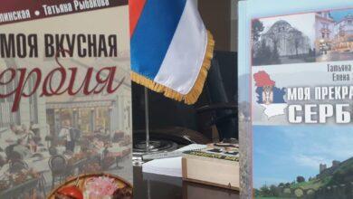 Photo of DRUŽENJE SA TATJANOM RIBAKOVOM – Rusi i Srbi su prijateljski narodi
