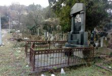 Photo of Serdar Jole Piletić, crnogorski junak, sahranjen je na niškom Starom groblju (VIDEO)