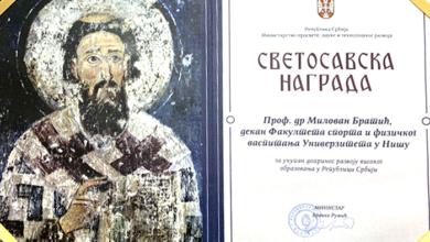 Photo of Naviše priznanje – Svetosavska nagrada dekanu Fakulteta sporta i fizičkog vaspitanja dr Milovanu Bratiću